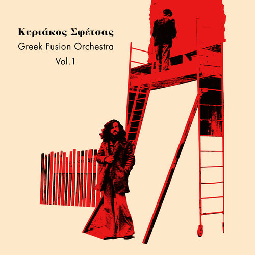 K.+Sfetsas+-+GFO+Vol.1+Front+Cover+for+BD.jpg