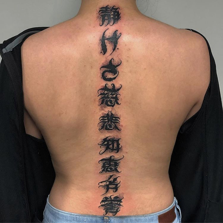 Custom Fill Black Ink Chineese Lettering Tattoo by Meikel Castellon at Certified Tattoo Studios Denver Co   (4).JPG