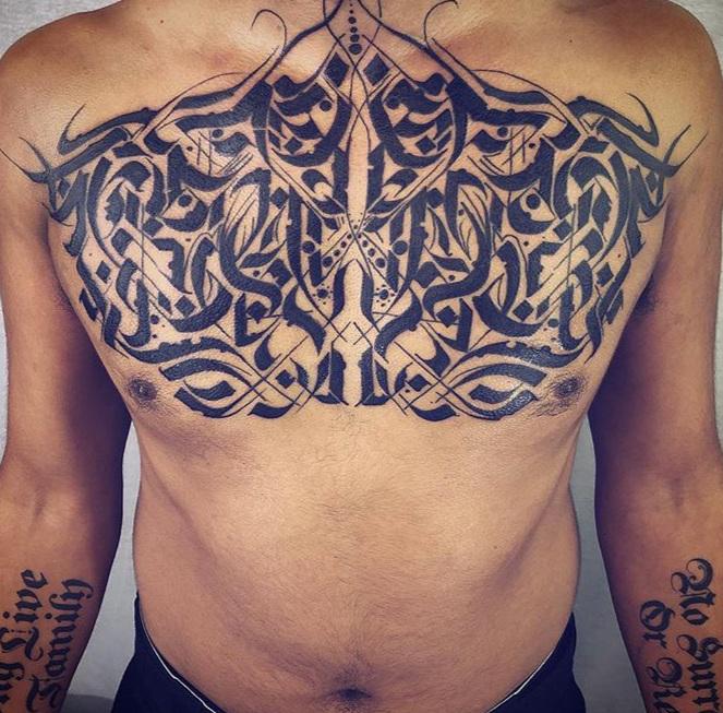 Custom Full Black Ink Calligraphy Tattoo by Meikel Castellon at Certified Chest Tattoo Studios Denver Co   (3).JPG