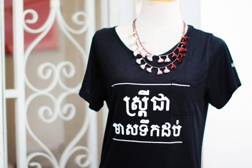 WomenAreGold_KhmerTshirt.jpg