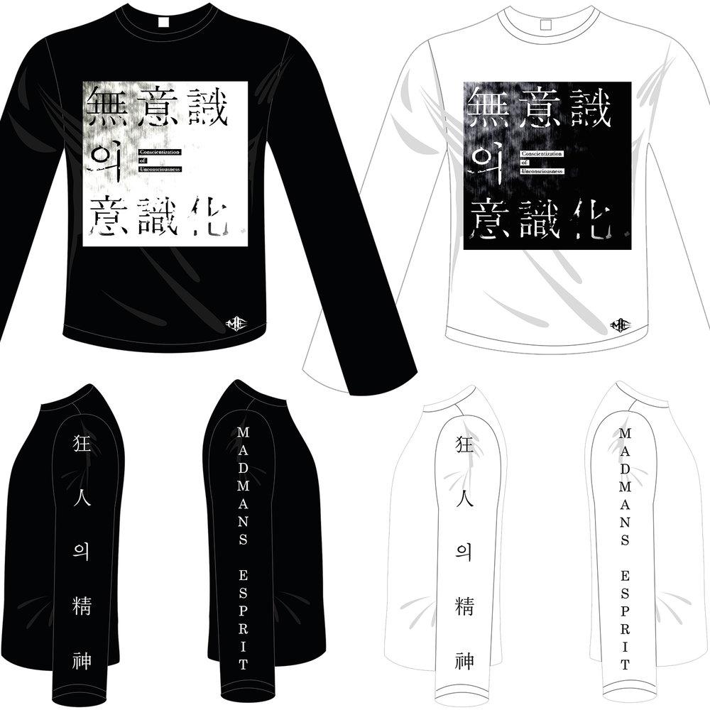 Shirts_Together.jpg