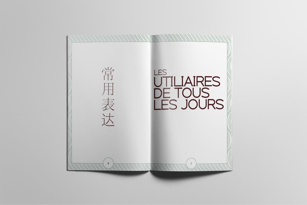 04-brochure-portrait-letter.png