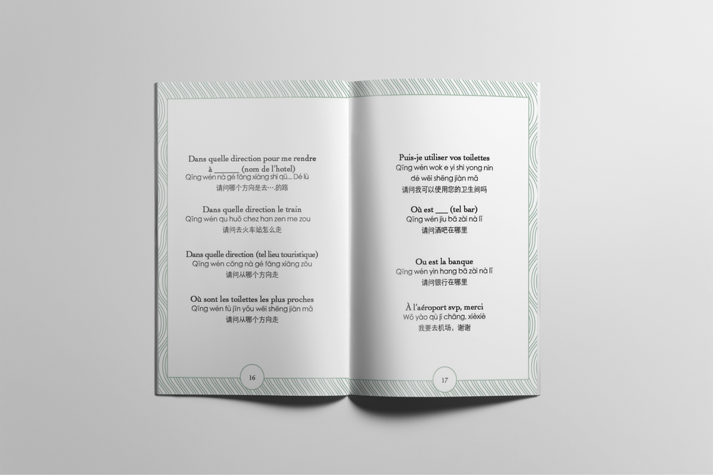 04-brochure-portrait-letter2.png