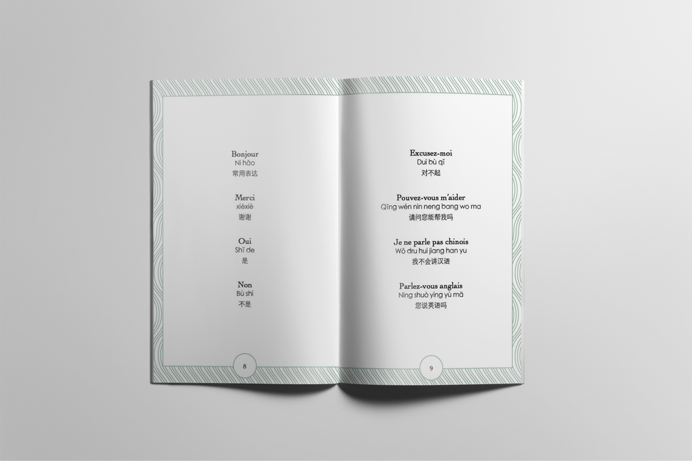 04-brochure-portrait-letter3.png
