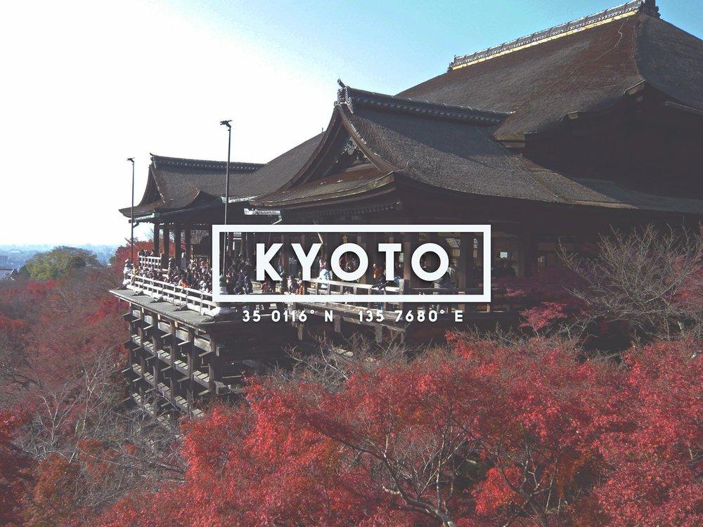 kyoto_fe8480d7-4533-4cc5-878f-253780ef73eb.jpg