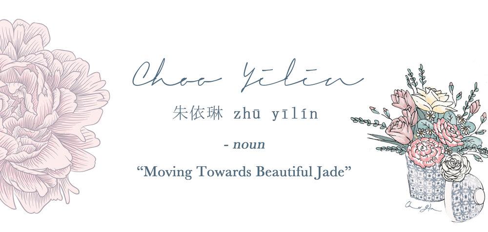 Choo Yilin: What's behind the name