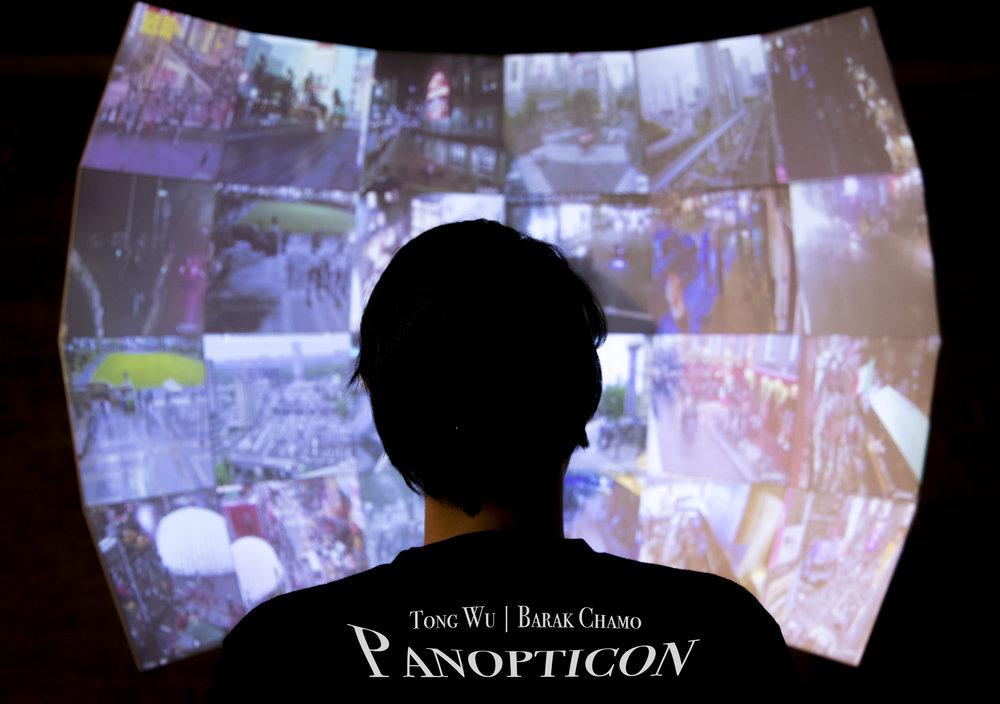 Panopticon_Banner_01.jpg