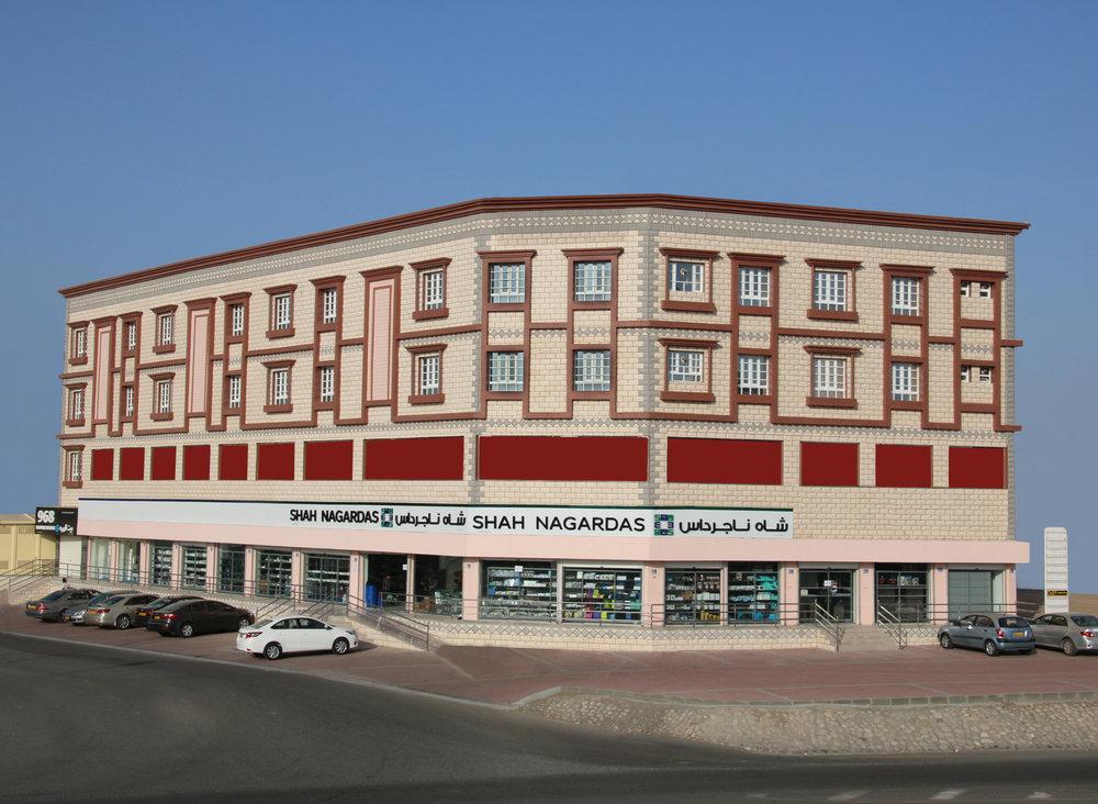 Al-Hail (North) Showroom - E-mail : Alhailbranch@shahnagardas.comPhone : (+968) 24545433Facebook : @ShahNagardasInstagram : #ShahNagardas