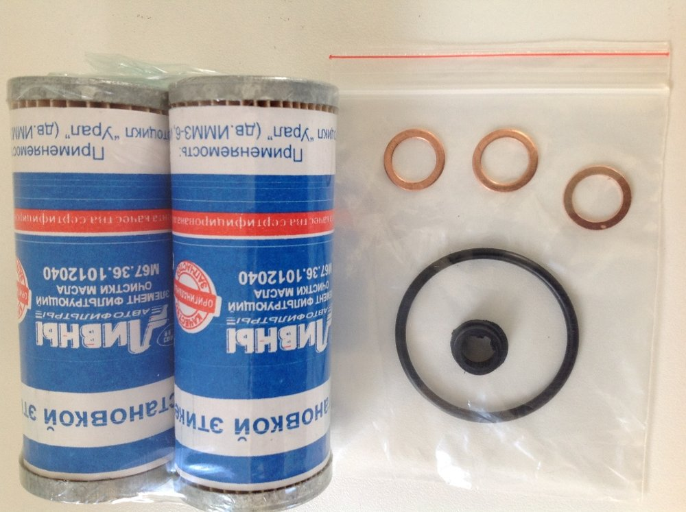 Basic Service Kit models to 2013 - Oil Filters with Filter Insert Bushing included, Oil Filter Sealing Ring, Crush Washers