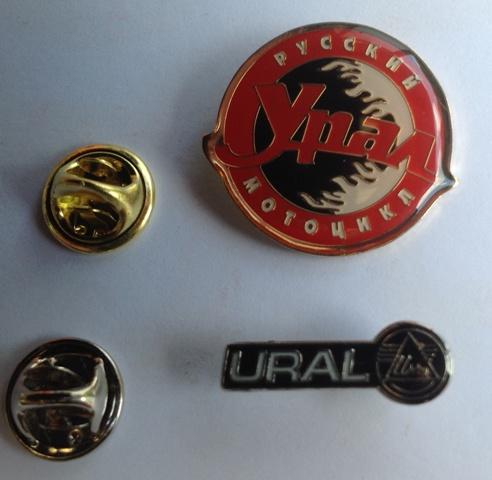 Ural Pin - Round, Rectangular