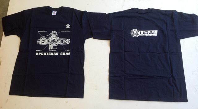 Ural Boxer Engine T-shirt (M,L,XL,2XL)