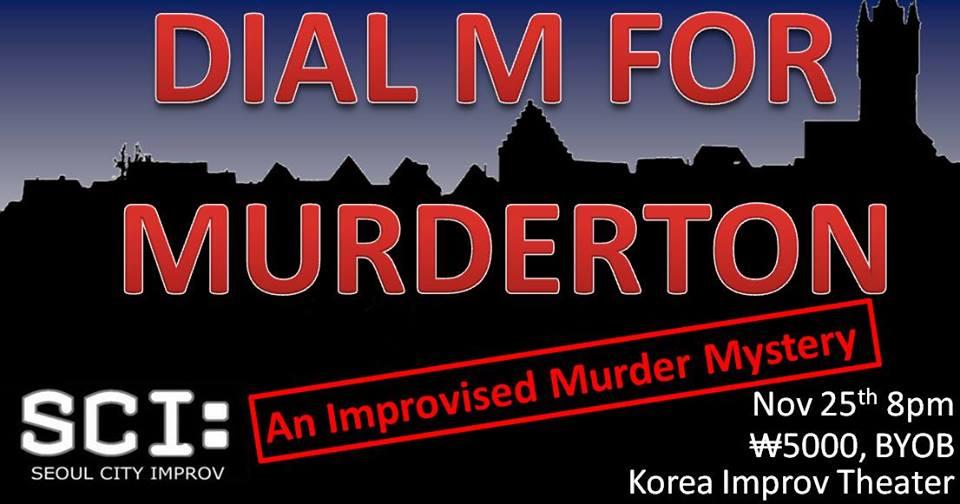 Murderton.jpg