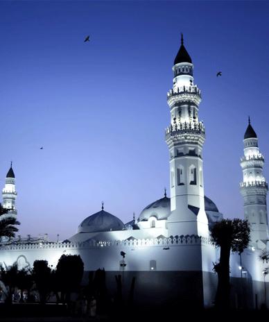 masjid_quba_umrah.png
