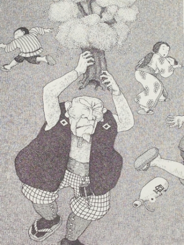 Illustration by Allen Say from his book Under The Cherry Blossom Tree