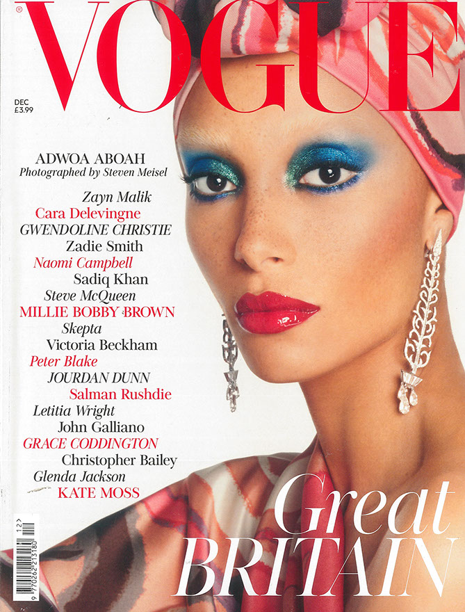 vogue, december (meso-eye treatment) front cover_2x.jpg