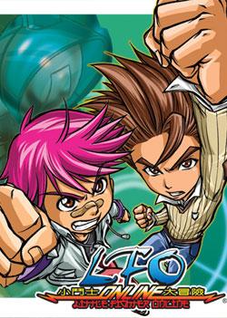 Little Fighter Online