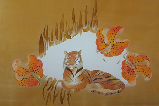 ID380157-Tigers-Lillies-Irina-Grammatina.jpg