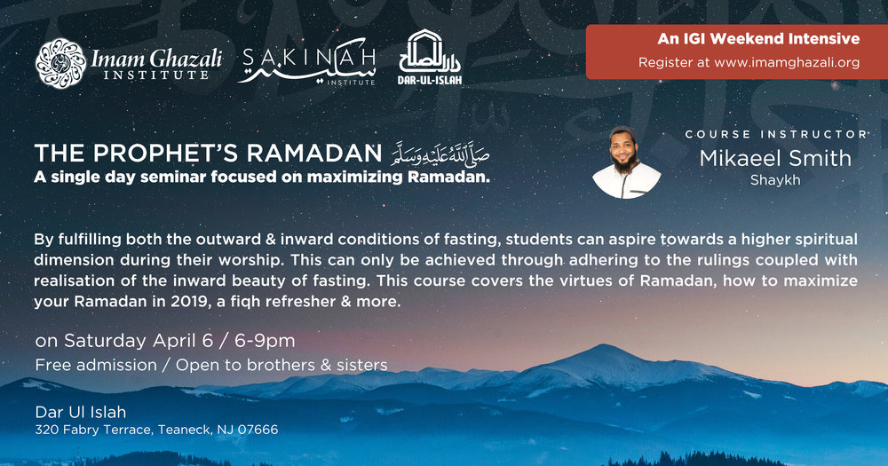 Ramadan Intensive Sakina copy.jpg