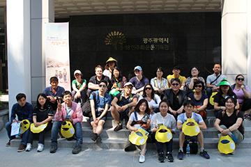Gwangju-group-picture.jpg