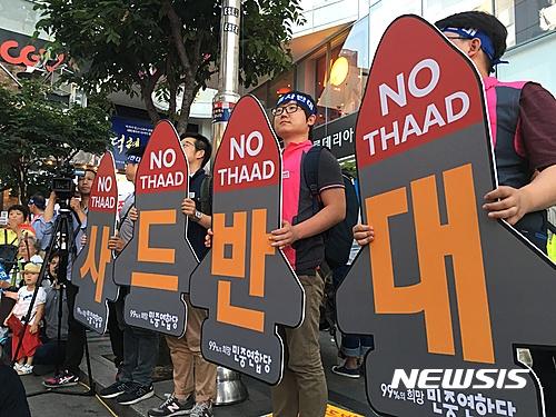 THAAD-english.jpg