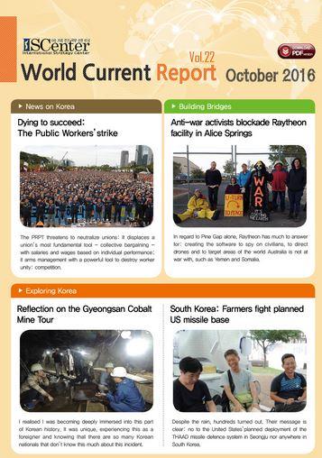 October-WCR-webzine.jpg