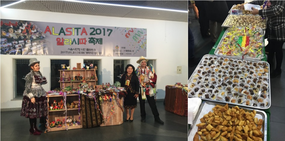 Opening ceremony of Alasita 2017 and traditional Bolivian snacks (Photo: Bolivian Embassy in Seoul)