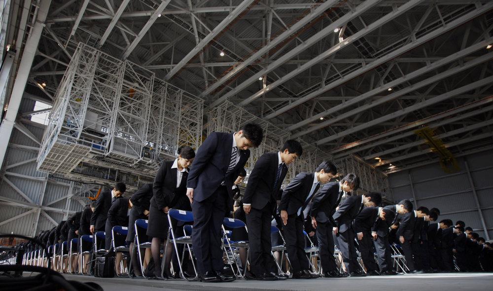 국제뉴스_일본.jpg