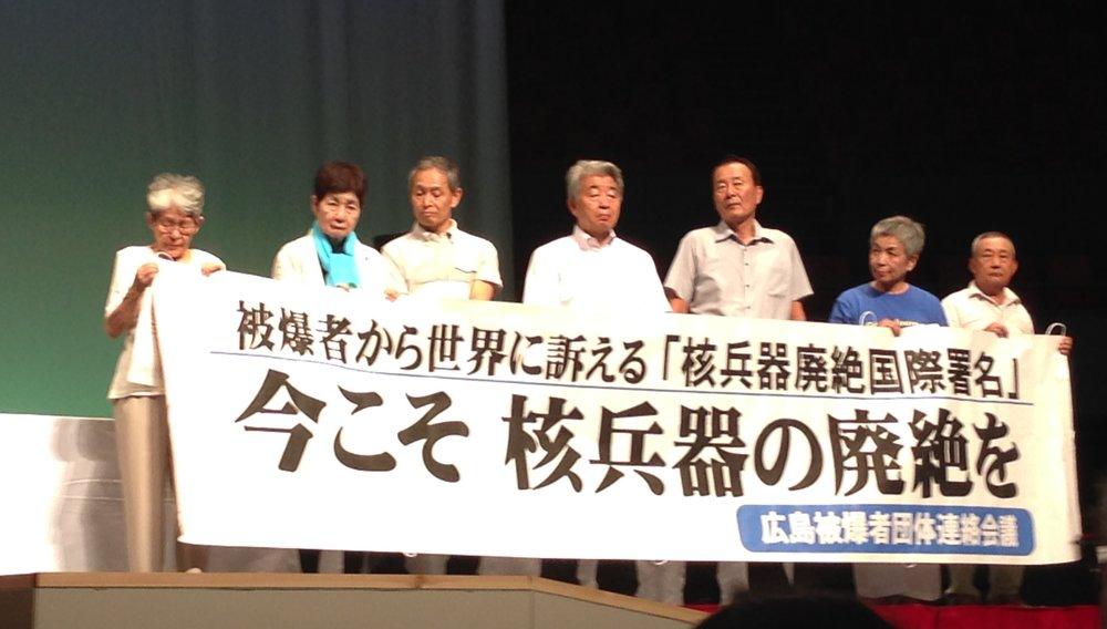 """2016년 원자폭탄과수소폭탄 반대를 위한 세계 회의에서 두 개의 한국인 생존자 그룹을 비롯한 7개 피폭자 단체 대표들은 """"당장 핵무기를 폐기하라""""고 세계를 향해 외쳤다. (사진: 팻 앤젤레스)"""