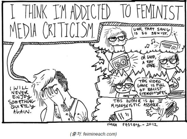 여성주의소모임_2.jpg
