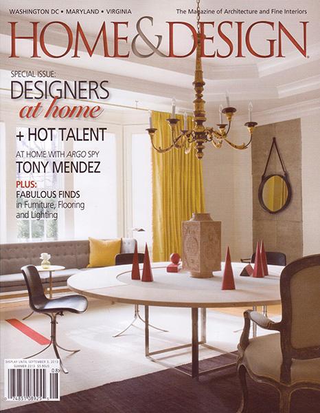 home-design-sum13-001.jpg
