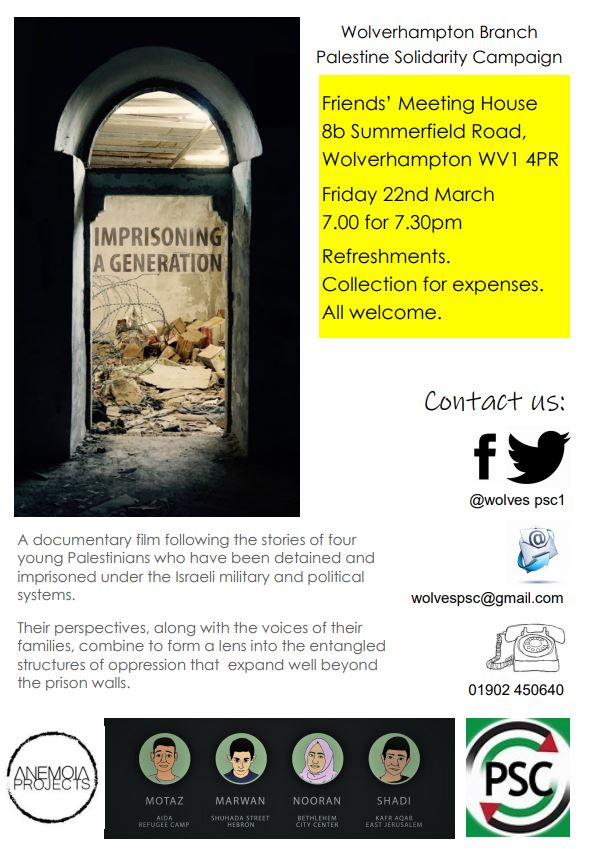 PSC Wolverhampton.JPG