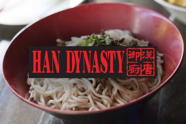 Han Dynasty University City - 3711 Market Street