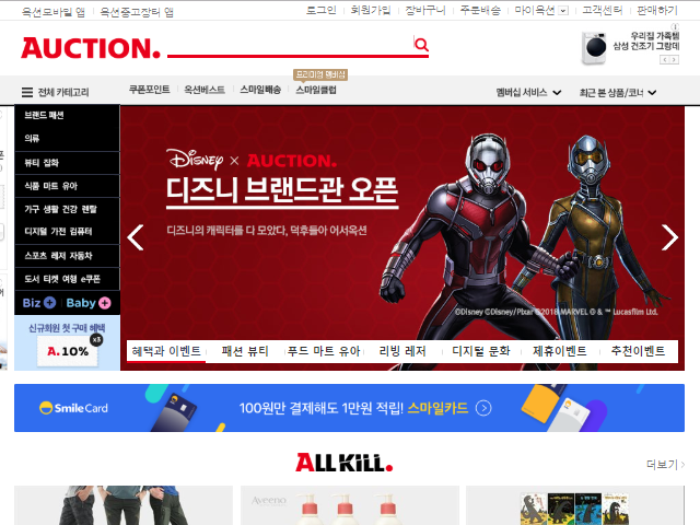 Online marketplace (4)