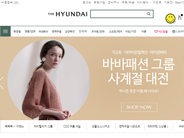 The Hyundai dot com