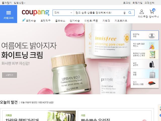Online deal marketplace (3)
