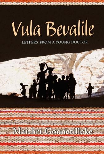 book_VulaBevalile.jpg