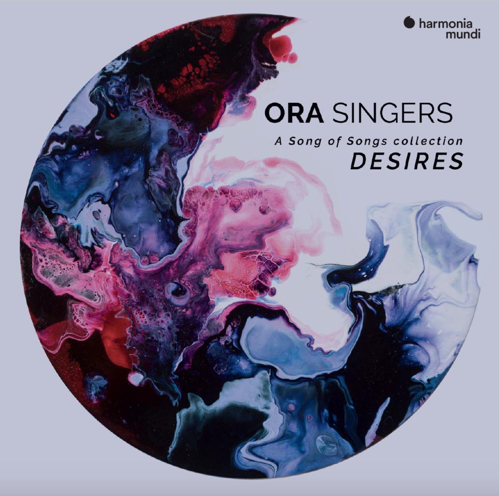 Desires album cover.png