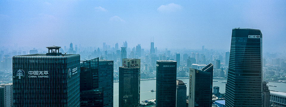 SHANGHAI FROM THE TOP.jpg