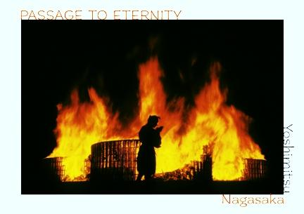 passage-to-eternity-yoshimitsu-nagasaka-weston-gallery-mount-koya-koyasan-japan.jpg