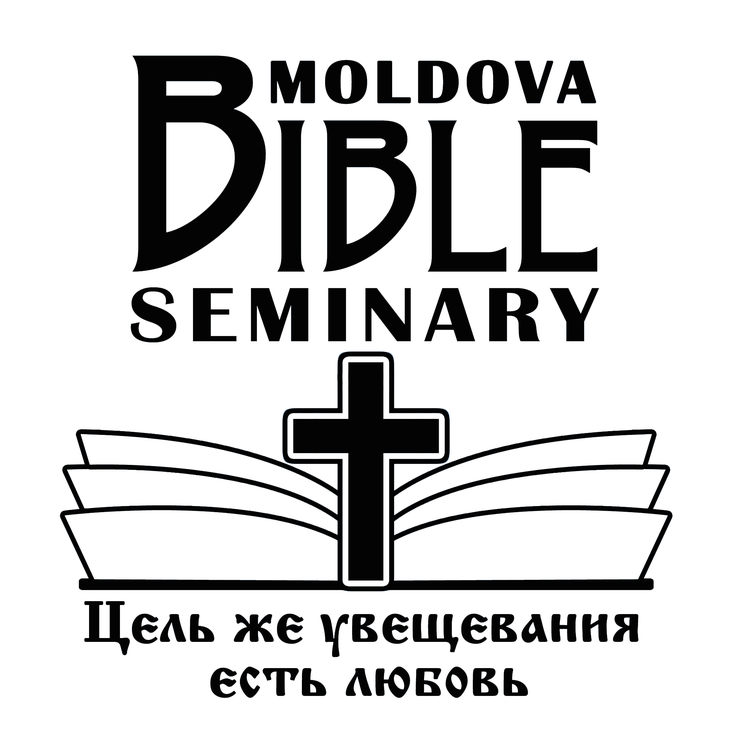 Moldova Bible Seminary -