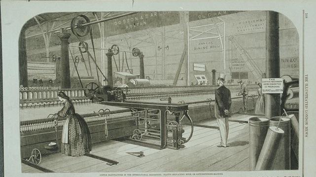 British cotton mill.