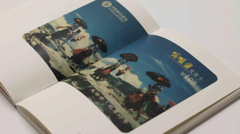 phonecards4.jpg