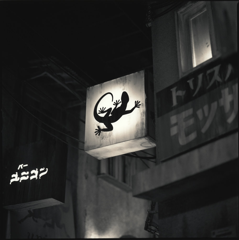 Toris Bar, Yokohama, Japan, from the series Japanese Studies