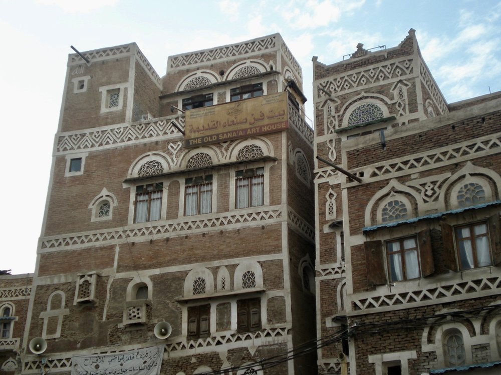 TRADITIONAL YEMENI ARCHITECTURE -