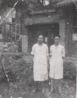 4 Wang Ju-yi and He Puren Beijing TCM Hospital 1960s.jpg