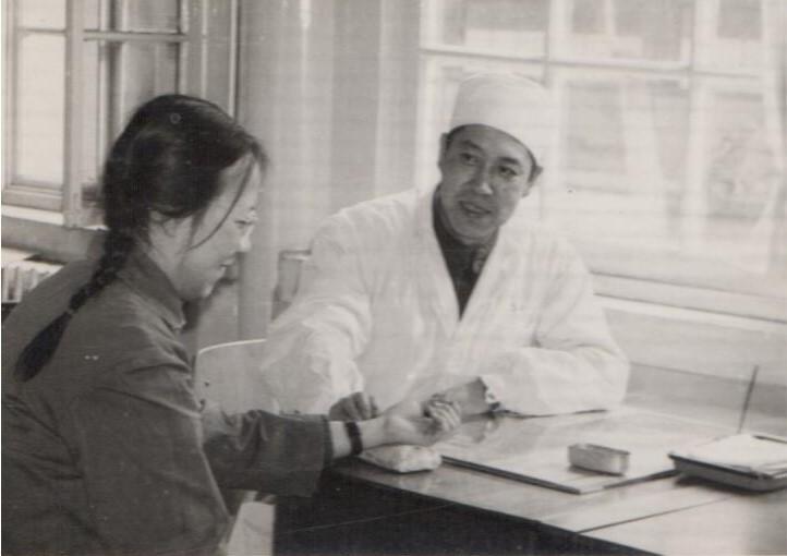 5 BeijingTCMhospital1973.jpg