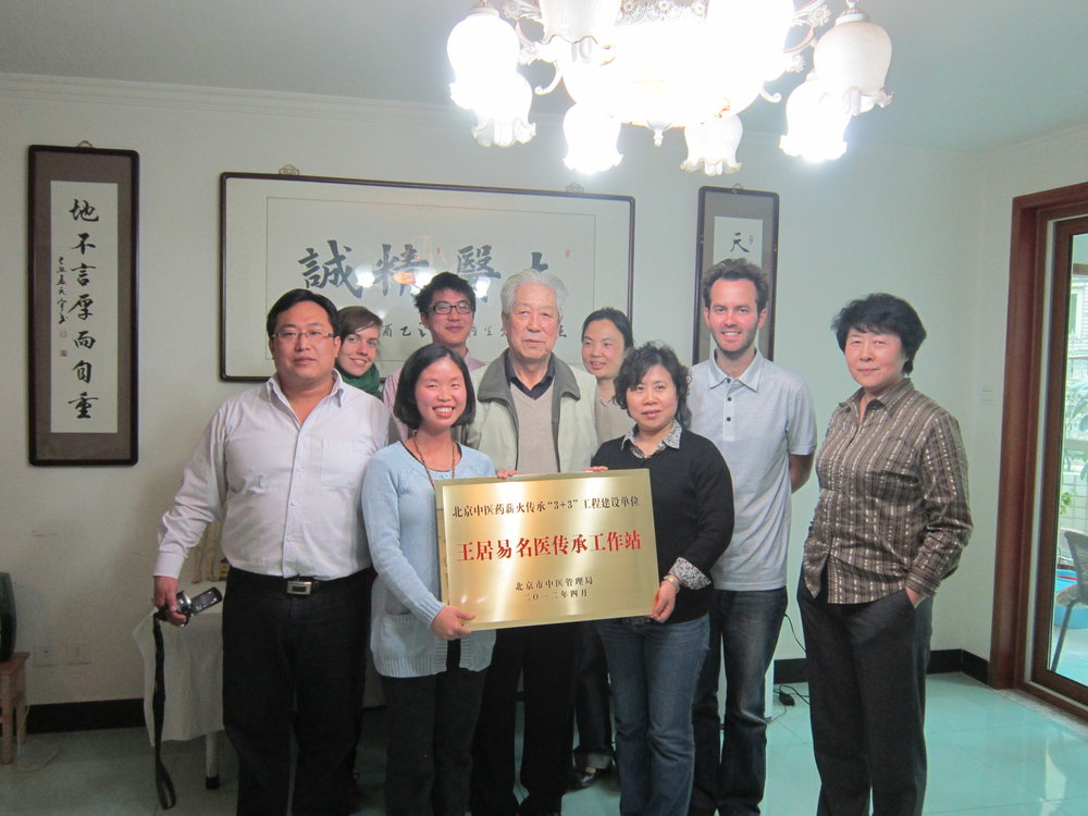 35 3+3 Famous Doctor of Beijing Master Apprentice Work Station  Recognition 2012.JPG