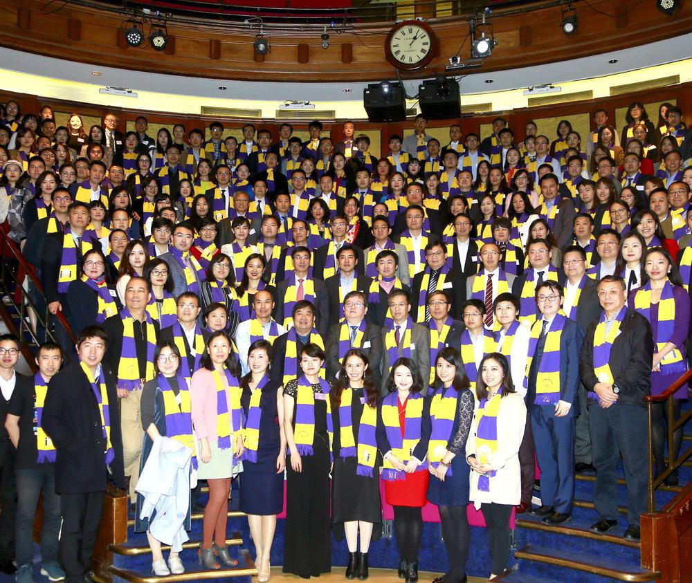 Tsinghua Alumni.jpeg