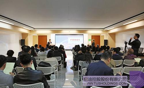 IoT accelerator in Beijing 1.jpg