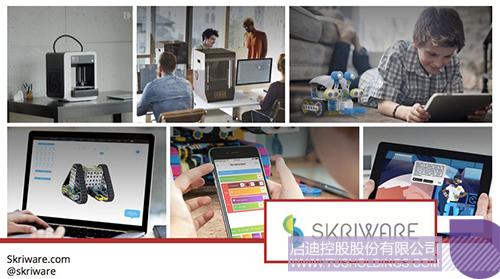 IoT accelerator in Beijing 14.jpg